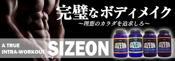 SIZEON
