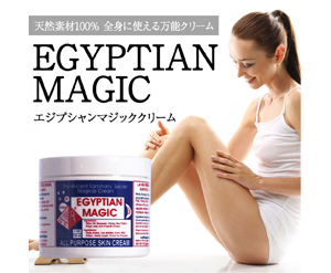 メルマガUSA Suppliments&Cosmetics News vol.112