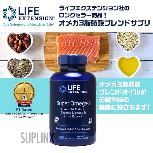 スーパーオメガ3 EPA/DHA&ゴマリグナン+オリーブエキス