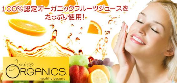 ☆≪販売終了≫ジュースオーガニックス ポム ウォッシュ エクスフォリエーティング フェイシャルフォーマー(泡洗顔剤)