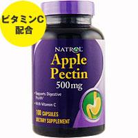 ☆≪販売終了≫アップルペクチン(りんごペクチン) 500mg