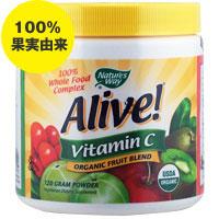 アライブ!ビタミンC 100%ホールフード(オーガニックフルーツ由来)