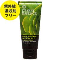☆≪販売終了≫ジェントルノーリッシング デイクリーム/サンスクリーン SPF15(乾燥・敏感肌)