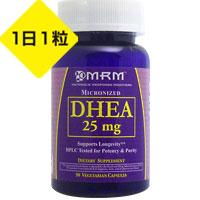 ☆≪販売終了≫微粒子化DHEA(デヒドロエピアンドロステロン) 25mg