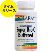 ☆≪販売終了≫スーパー バイオC バッファード(2段階タイムリリース型)