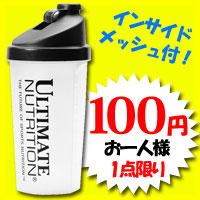 ☆≪販売終了≫Ultimate Nutrition スポーツシェイカー