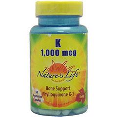 ビタミンK 1000mcg(1mg)