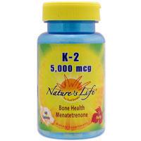ビタミンK2 5000mcg(丈夫な骨のサポートに)