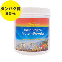☆≪販売終了≫インスタント90% プロテインパウダー(大豆プロテイン)