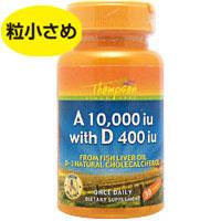 ビタミンA 10000IU(ビタミンD 400IU配合)