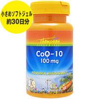 ☆≪販売終了≫コエンザイムQ10(CoQ10) 100mg