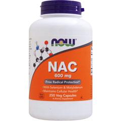 [ お得サイズ ] NAC(Nアセチル システイン)600mg