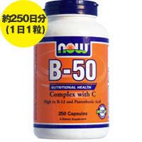 ☆≪販売終了≫[ お得サイズ ] ビタミンB50コンプレックス+ビタミンC(11種類のビタミンB群)