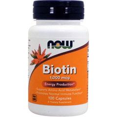 ●ビオチン (ビタミンH) 1000mcg