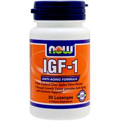 IGF-1 トローチ