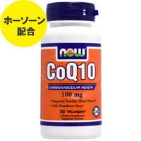 ☆≪販売終了≫コエンザイムQ10 (CoQ10) 100mg (ホーソーン配合)