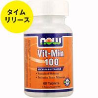 ☆≪販売終了≫Vit-Min ビタミン&ミネラル100(B群高含有/タイムリリース型)