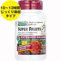 ☆≪販売終了≫スーパーフルーツ 【ハーバルアクティブ】