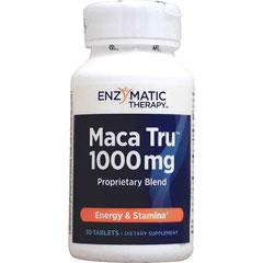 マカ トゥルー 1000mg
