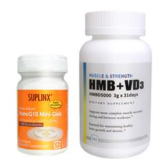【送料無料】HMB+VD3 + ナノQ10セット