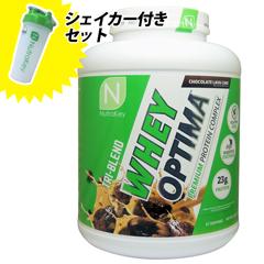 【数量限定】【シェイカー付き!】[ 大容量2.27kg ] プロテイン オプティマ エイト(WHEY OPTIMA) ※チョコレートラヴァケーキ