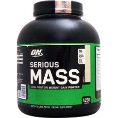 【賞味期限2021年3月】[ 大容量2.72kg ] シリアスマス ウェイトゲイナー ※バニラ