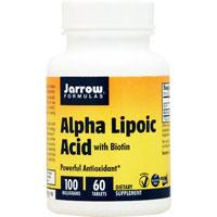 アルファリポ酸 100mg + ビオチン(ビタミンH)