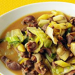 ☆砂肝と白菜の田舎風味噌仕立て