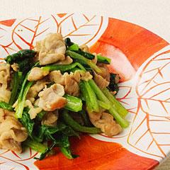 ☆豚ももと小松菜のしょうが炒め