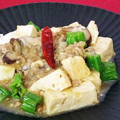 ☆マーボー豆腐
