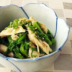 ☆わさび菜と鶏ささみの酢みそ和え