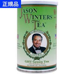 ☆≪販売終了≫ジェイソンウィンターズティー グリーンティーブレンド(濃縮茶葉タイプ)