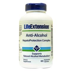 アンチアルコール へパトプロテクション コンプレックス