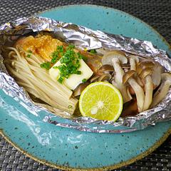 ☆鮭の味噌バターホイル焼き