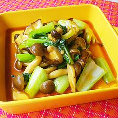 ☆チンゲン菜ときのこのオイスターソース炒め