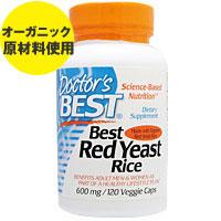 ☆≪販売終了≫ベスト オーガニック紅麹米(ベニコウジ) 600mg