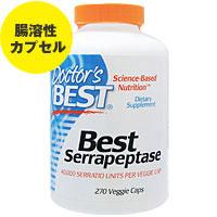 ☆≪販売終了≫[ お得サイズ ] ベスト セラペプターゼ 40000ユニット(酵素ブレンド) ※返品不可