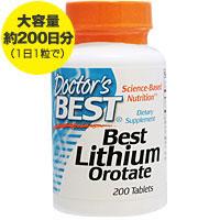 ☆≪販売終了≫ベスト オロチン酸リチウム 5mg(やる気サポートミネラル)