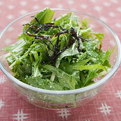 ☆水菜の塩昆布チーズサラダ