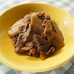 ☆新ごぼうと牛肉の甘辛煮 (食物繊維補給)