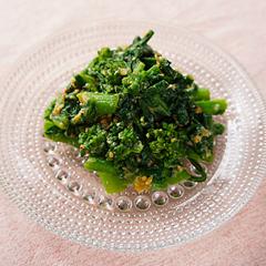 ☆菜の花の味噌ゴマ和え (β-カロテン補給)