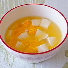 ☆豆腐とかき玉のスープ