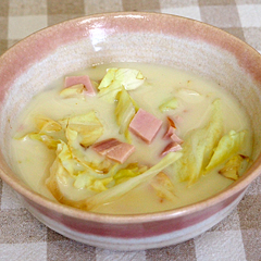 ☆ハムとキャベツの豆乳スープ (タンパク質 補給)