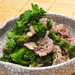 ☆豚と菜の花のナンプラー蒸し (ビタミンB1 補給)