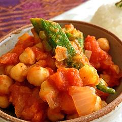 ☆オクラとトマトとひよこ豆のカレー (食物繊維 補給)