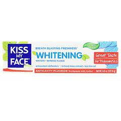 ホワイトニング キシリトール クールミント ジェル ハミガキ粉