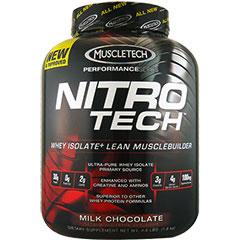 [ 大容量1.8kg ] ナイトロテック ホエイアイソレート + リーンマッスルビルダー(クレアチン配合ホエイプロテイン) ※ミルクチョコレート