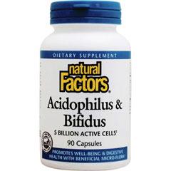 アシドフィルス+ビフィズス菌 50億(ラムノサス菌配合)