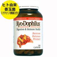 キョードフィルス(ヒト由来乳酸菌、ガセリ菌配合)