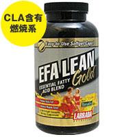 EFAリーンゴールド(必須脂肪酸ブレンド/トナリンCLA配合)
